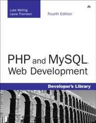 PHP and MySQL Web Development (4 PAP/CDR)