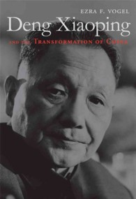 Deng Xiaoping and the Transformation of China (Reprint)