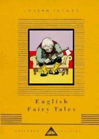 English Fairy Tales (Everyman's Library Children's Classics)