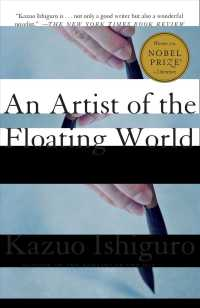 An Artist of the Floating World (Vintage International) (Reprint)