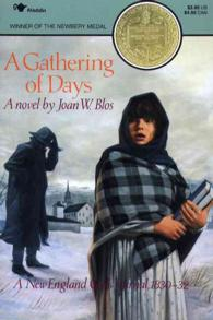 A Gathering of Days (Reissue)