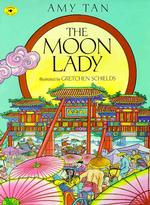 Moon Lady (Aladdin Picture Books) (Reprint)