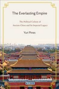 The Everlasting Empire : The Political Culture of Ancient China and Its Imperial Legacy