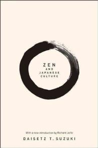Zen and Japanese Culture (Bollingen Series) (Reprint)