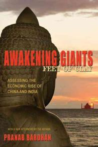 �N���b�N����ƁuAwakening Giants, Feet of Clay : Assessing the Economic Rise of China and India�v�̏ڍ׏��y�[�W�ֈړ����܂�