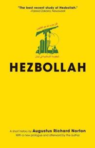 Hezbollah : A Short History (Princeton Studies in Muslim Politics) (New)