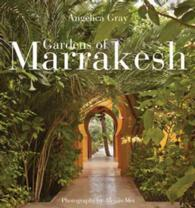 �N���b�N����ƁuGardens of Marrakesh Format: Hardcover�v�̏ڍ׏��y�[�W�ֈړ����܂�