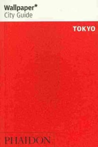 Wallpaper City Guide Tokyo 2014 (Wallpaper City Guides) (Revised)