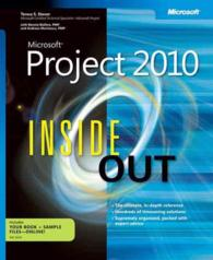 Microsoft Project 2010 inside Out (Inside Out) (PAP/PSC)