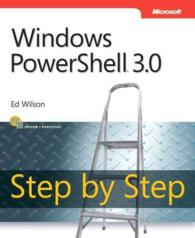 Windows Powershell 3.0 Step by Step (Step by Step)