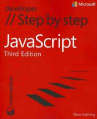 JavaScript Step by Step (Step by Step (Microsoft)) (3RD)
