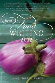 Best Food Writing 2012 (Best Food Writing)