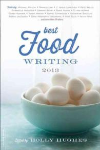 Best Food Writing 2013 (Best Food Writing)
