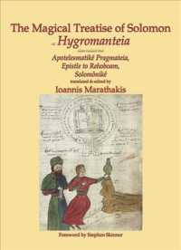 The Magical Treatise of Solomon or Hygromanteia (Sourceworks of Ceremonial Magic Series)