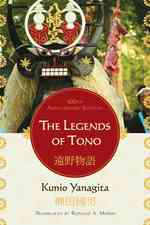 The Legends of Tono (100 ANV)