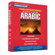 Pimsleur Conversational Egyptian Arabic (8-Volume Set) (Simon & Schuster's Pimsleur) <8 vols.> (8 vols.)