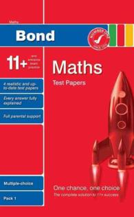 Bond 11+ Test Papers Maths Multiple-choice Pack 1 (Bond 10 Minute Tests Maths) (PMPLT New)