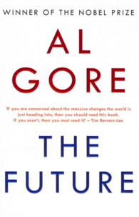 Future -- Paperback