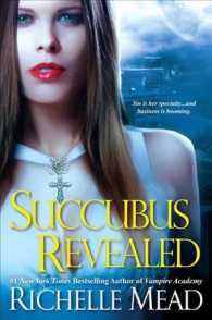Succubus Revealed (Georgina Kincaid) (Original)