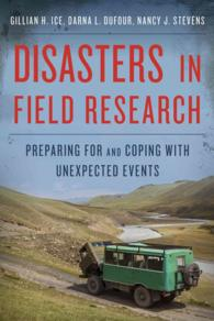 �N���b�N����ƁuDisasters in Field Research : Preparing for and Coping with Unexpected Events�v�̏ڍ׏��y�[�W�ֈړ����܂�