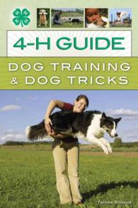 4-H Guide to Dog Training and Dog Tricks