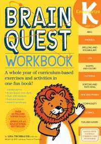 Brain Quest Workbook Kindergarten (Brain Quest) (Workbook)