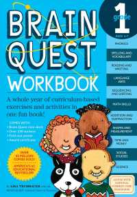 Brain Quest Workbook Grade 1 (Brain Quest) (Workbook)