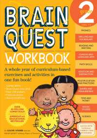Brain Quest Workbook Grade 2 (Brain Quest) (Workbook)