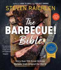 The Barbecue! Bible 10th Anniversary Edition (2 NEW ANV)