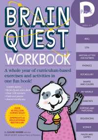Brain Quest Workbook Pre-K (Brain Quest) (PCK STK GM)