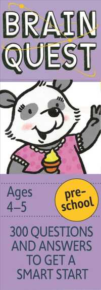 Brain Quest Preschool : 300 Questions and Answers to Get a Smart Start (Brain Quest) (4 CRDS REV)