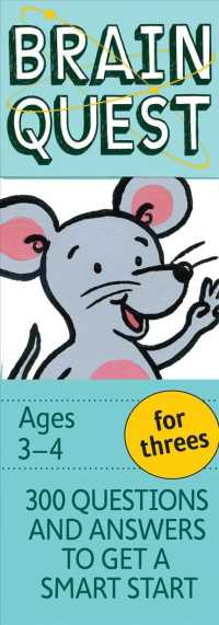 Brain Quest for Threes (2-Volume Set) : 300 Questions and Answers to Get a Smart Start: Ages 3-4 (Brain Quest) <2 vols.> (2 vols.) (4 CRDS REV)