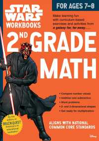 Star Wars 2nd Grade Math, for Ages 7-8 (Star Wars Workbooks) (CSM WKB)