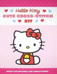 Hello Kitty Cute Cross-Stitch Kit