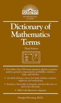 Dictionary of Mathematics Terms (Barron's Professional Guides) (3RD)