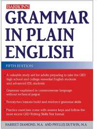 Grammar in Plain English (5TH)