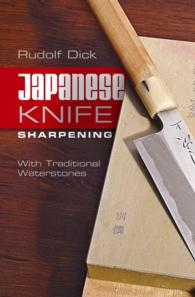 Japanese Knife Sharpening : With Traditional Waterstones (SPI)