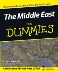 The Middle East for Dummies (For Dummies (History, Biography & Politics))
