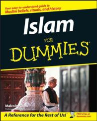 Islam for Dummies (For Dummies (Religion & Spirituality))