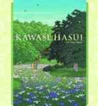 Kawase Hasui 2015 /wall (WAL)