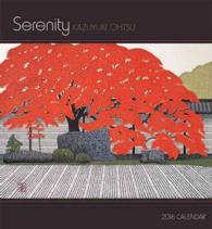 Kazuyuki Ohtsu Serenity 2016 /wall