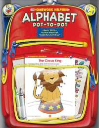 Homework Helper Alphabet Dot-to-dot, Grades Prek to 1 (Homework Helpers)