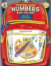 Homework Helper Numbers Dot-to-dot, Grades Prek to 1 (Homework Helpers)