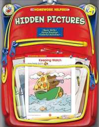Homework Helper Hidden Pictures, Grades Prek to 1 (Homework Helpers)