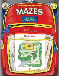 Homework Helper Mazes, Grades Prek to 1 (Homework Helpers)