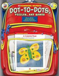 Homework Helper Dot-to-dot, Puzzles, and Games, Grades Prek to 1 (Homework Helpers)