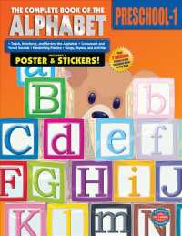 The Complete Book of the Alphabet, Grades Preschool-1 (PAP/PSTR)