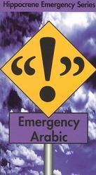Emergency Arabic : Mahmoud Gaafar (Hippocrene Emergency Phrasebooks) (Bilingual)