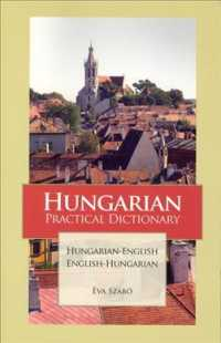Hungarian Practical Dictionary : Hungarian-English English-Hungarian (Hippocrene Practical Dictionaries) (Bilingual)