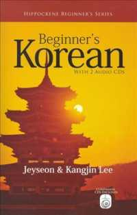 Beginner's Korean (Hippocrene Beginner's Series) (PAP/COM BL)